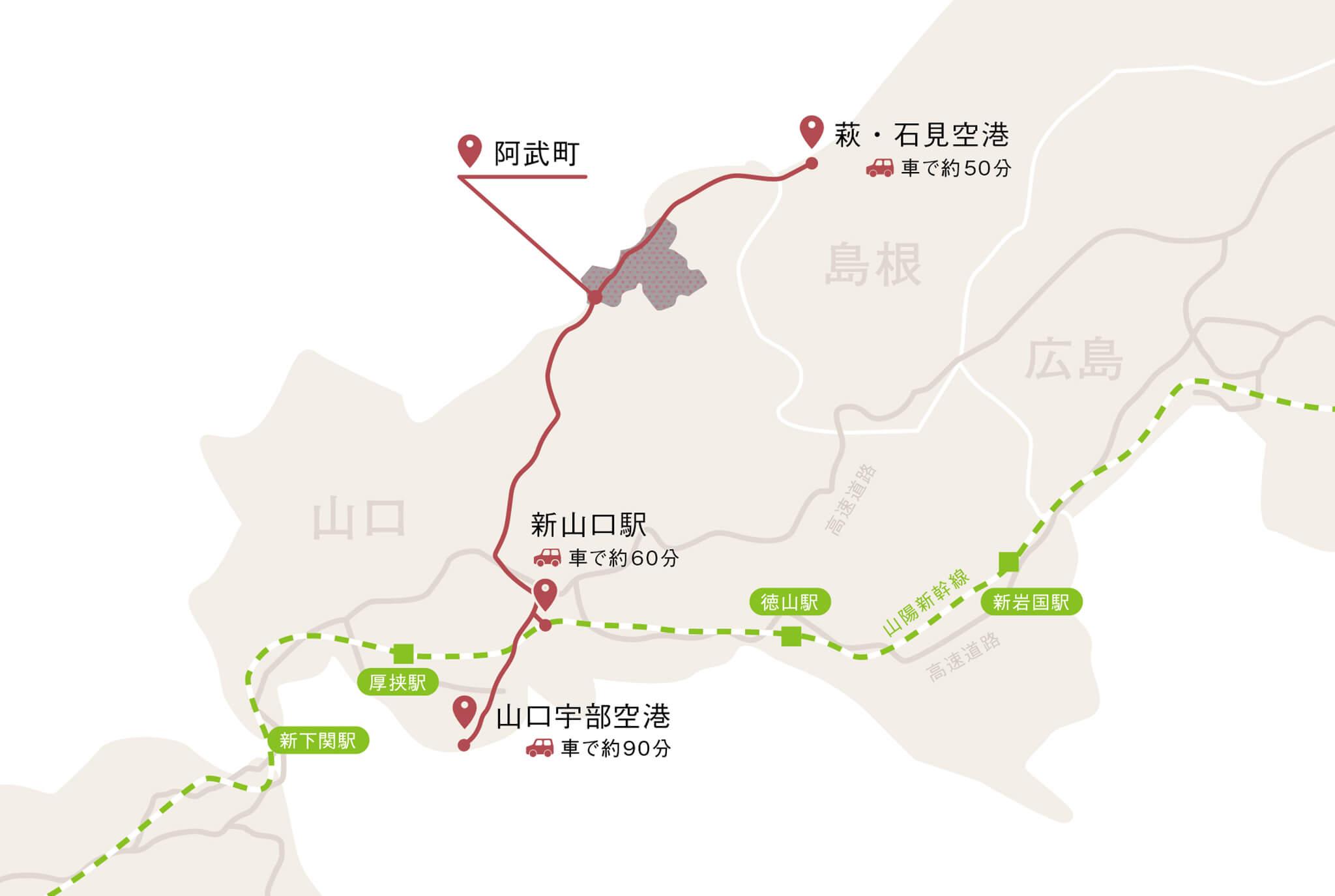 山口県阿武町へのアクセス地図