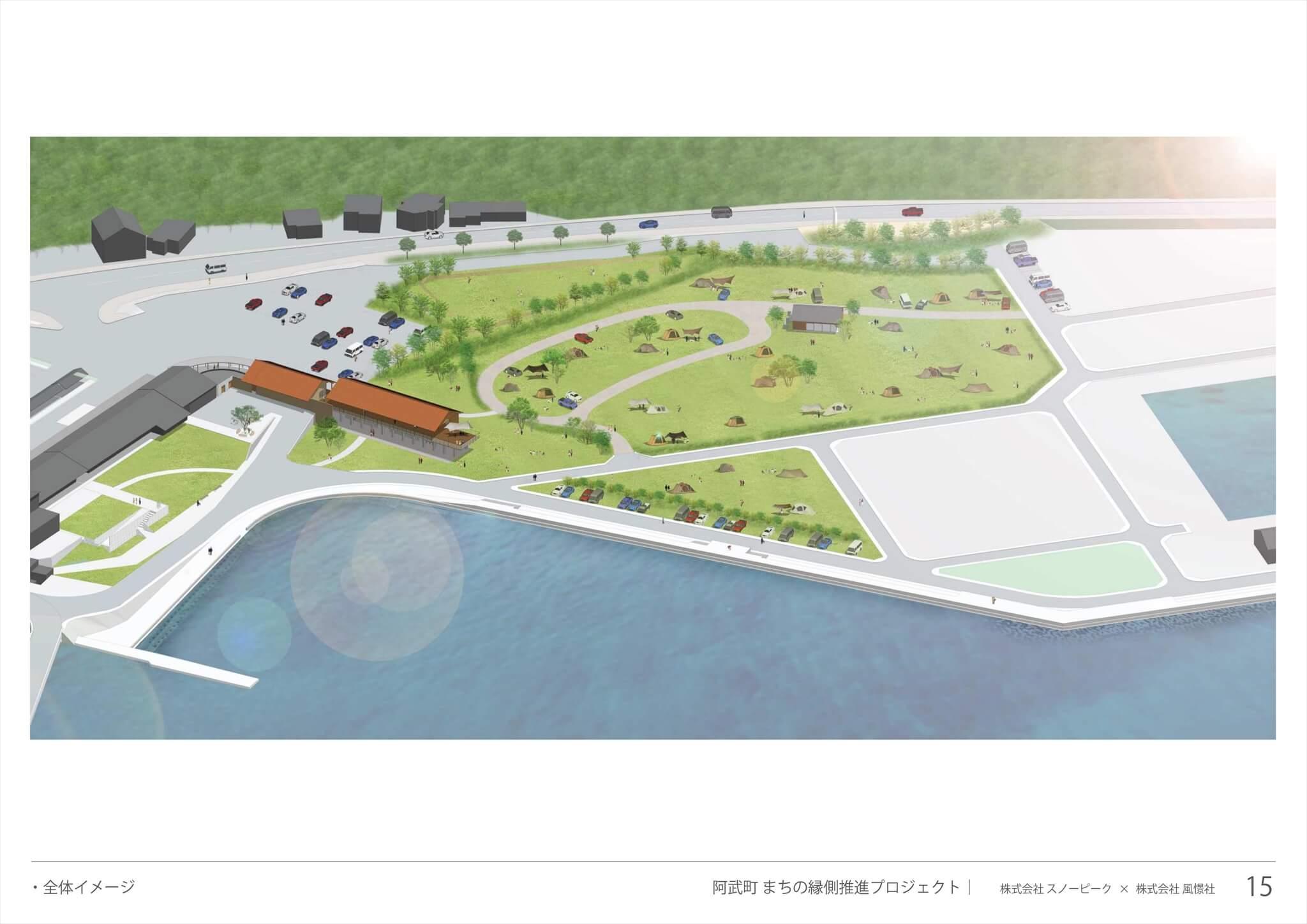 山口県阿武町の滞在型交流拠点の完成予想図