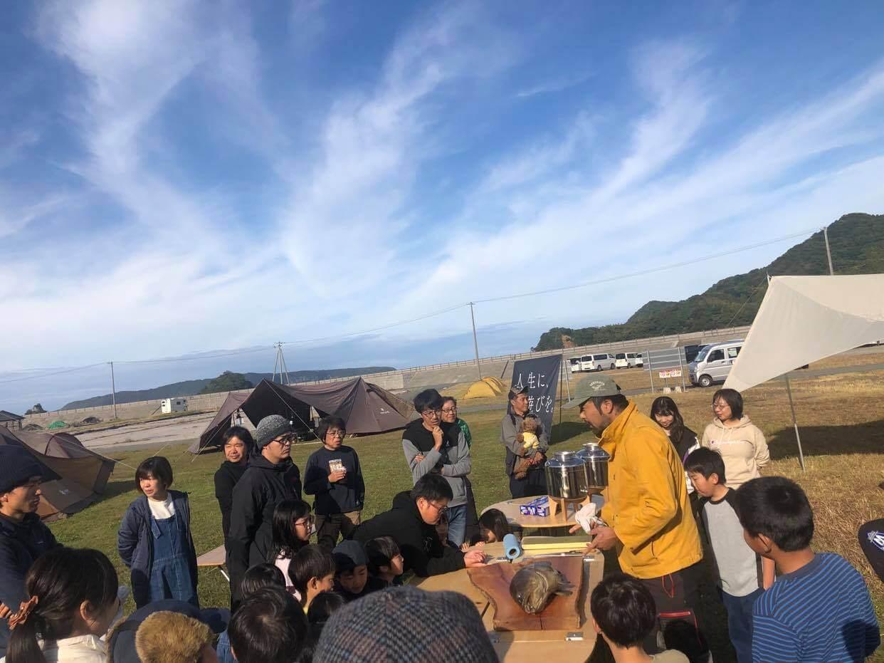 阿武町のキャンプフィールド完成に向けて、スノーピークとコラボイベントを開催
