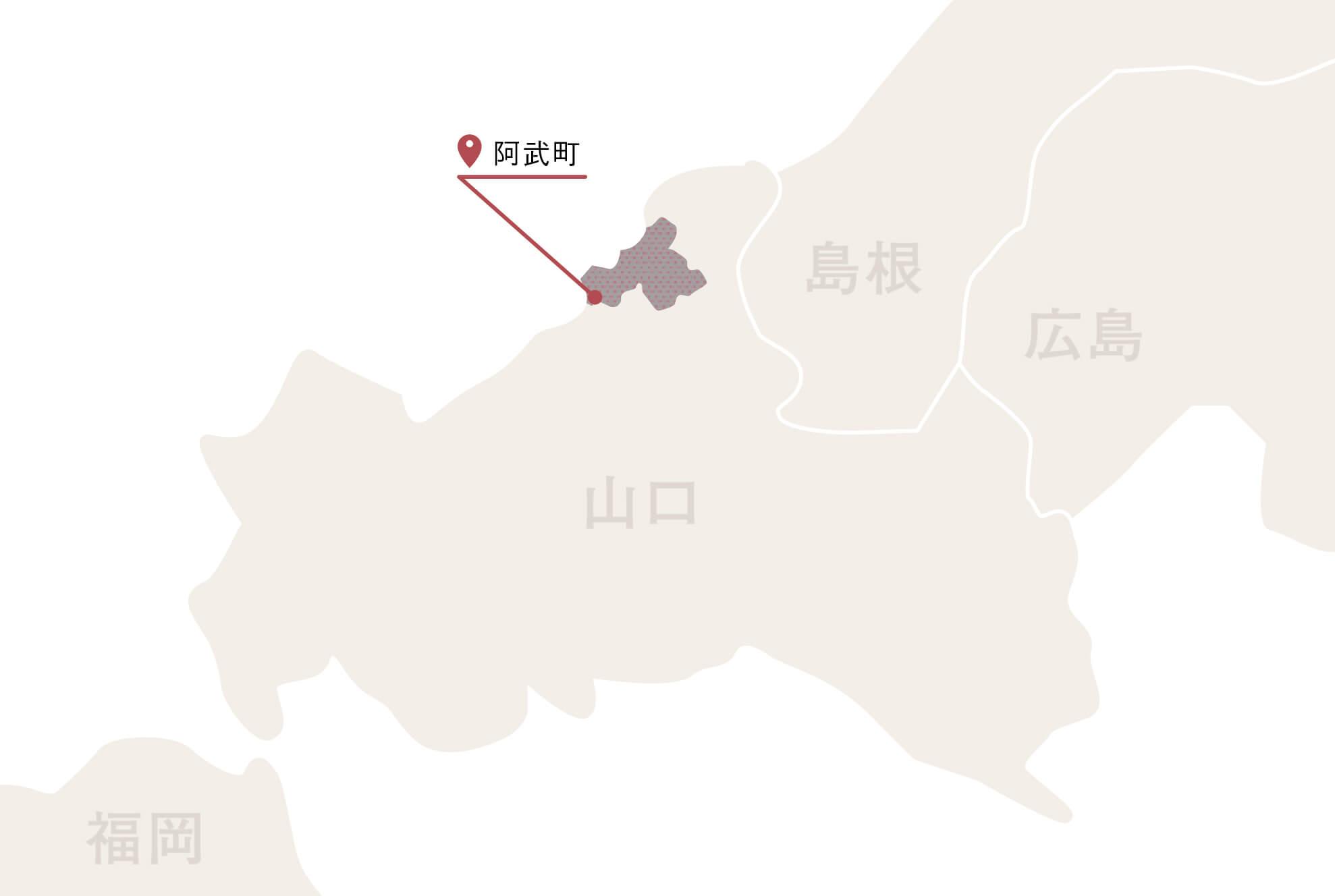 山口県阿武町の立地