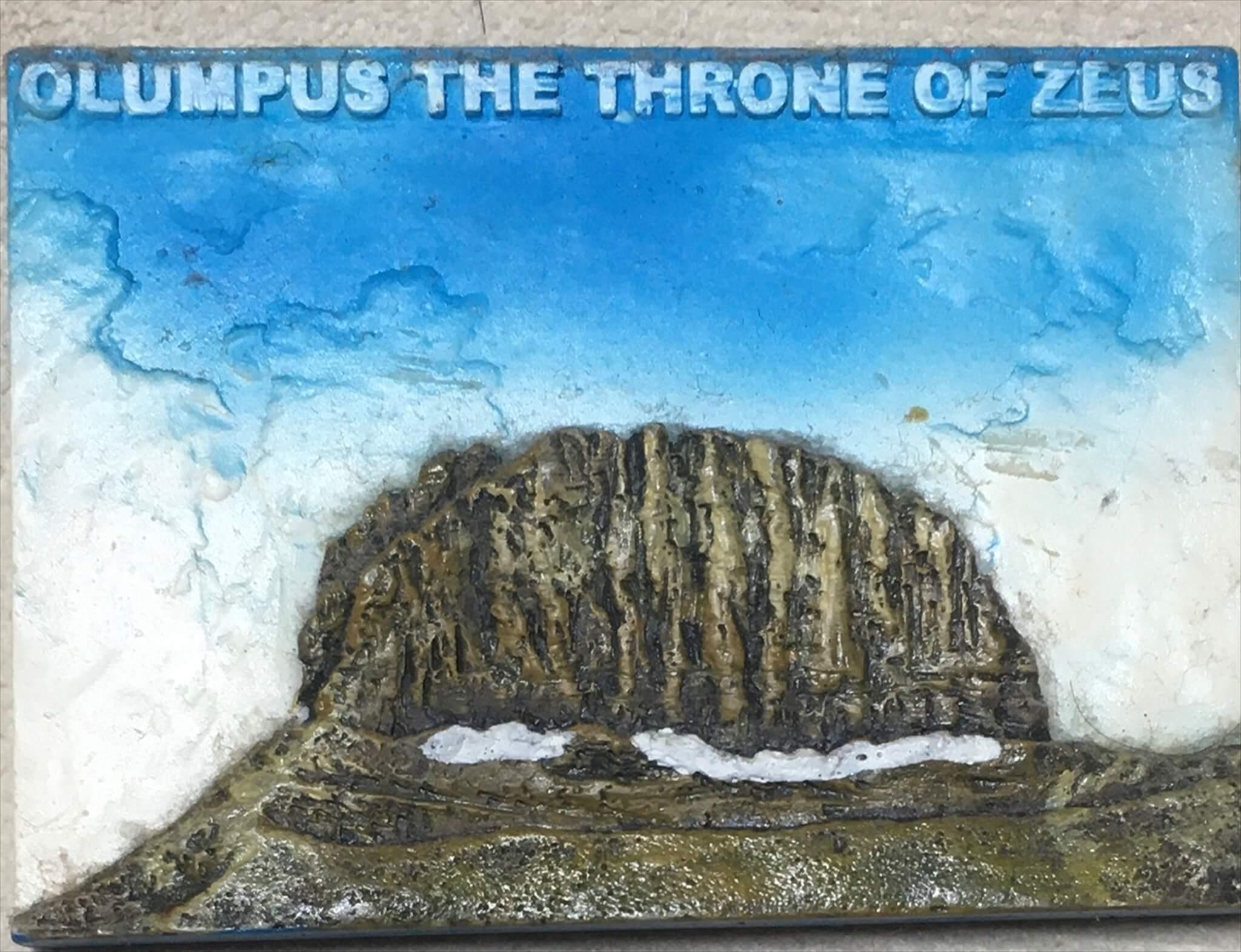 オリンポス土産のマグネット。この巨壁の眺めを見落とした!