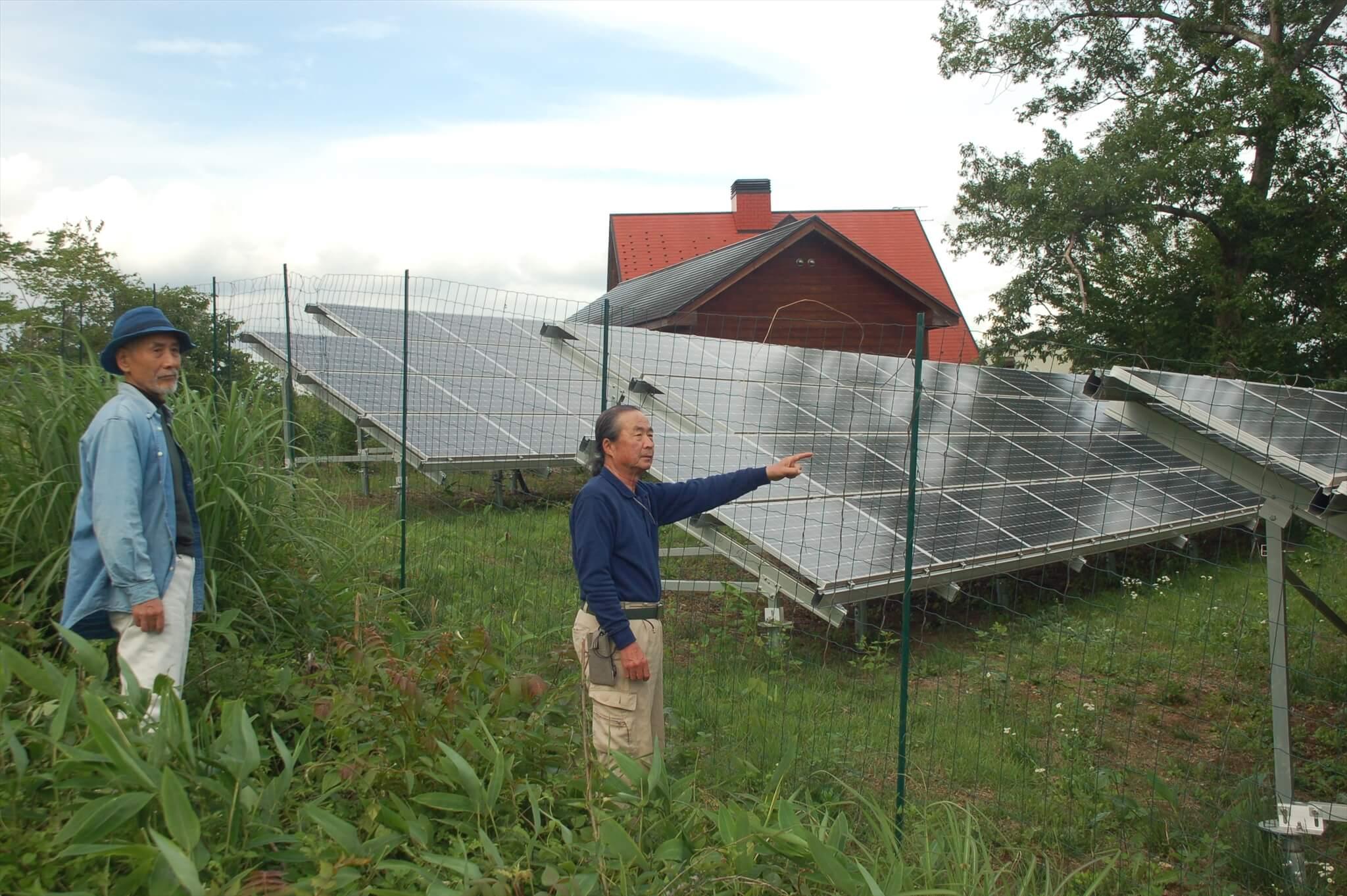 太陽光発電問題①